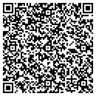 QR-код с контактной информацией организации ЛЮИТА