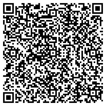 QR-код с контактной информацией организации ЛЮЧИЯ