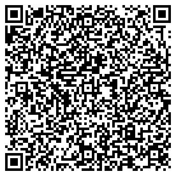 QR-код с контактной информацией организации УРБАНСМАЙЛ