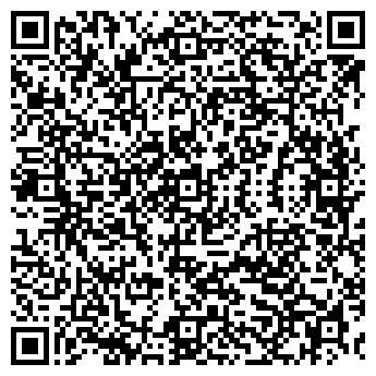 QR-код с контактной информацией организации МОН ШЕРИ СТУДИЯ