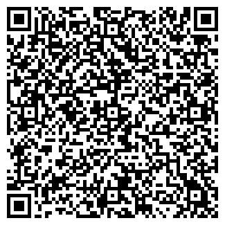 QR-код с контактной информацией организации ОРХИДЕЯ, МУП