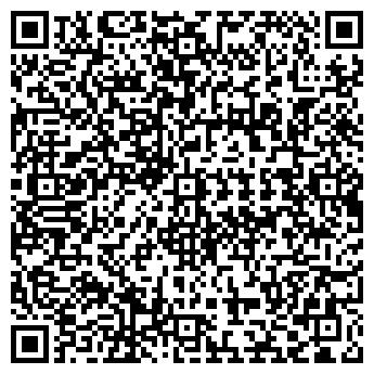 """QR-код с контактной информацией организации ЧП """"ПИГМАЛИОН-ГАММА"""""""