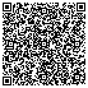 QR-код с контактной информацией организации САМУЭЛЬ САЛОН КРАСОТЫ