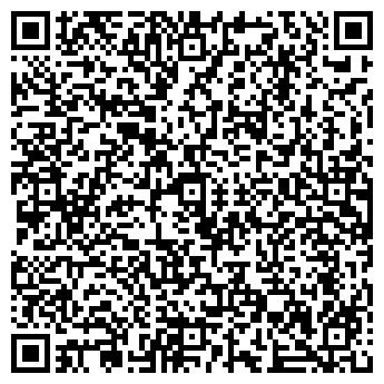QR-код с контактной информацией организации УПРАВЛЕНИЕ ТРАМВАЙНОЕ
