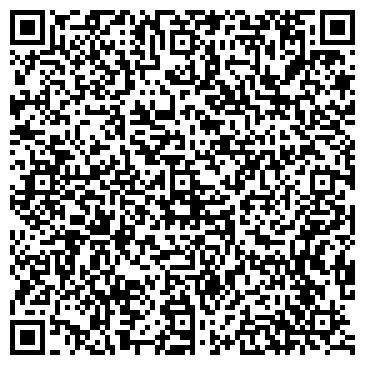QR-код с контактной информацией организации СИБИРЯЧКА САЛОН-ПАРИКМАХЕРСКАЯ, ООО