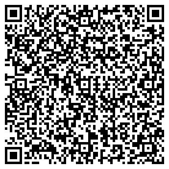 QR-код с контактной информацией организации СОНАТА САЛОН КРАСОТЫ