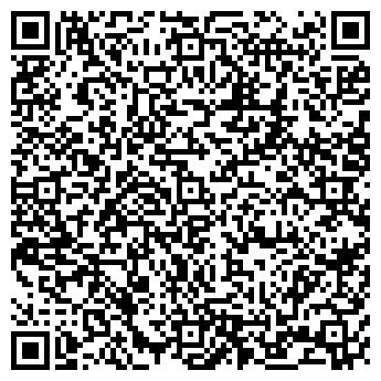 QR-код с контактной информацией организации СОФИ ДИЗАЙН-СТУДИЯ, ЧП