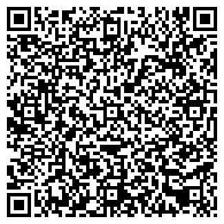 QR-код с контактной информацией организации ЭВЕЛИН