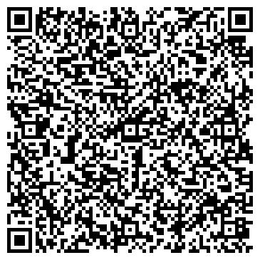 QR-код с контактной информацией организации HAIR STYLE СТУДИЯ ПРИЧЕСКИ