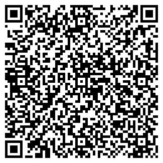 QR-код с контактной информацией организации LADY DI