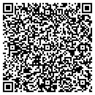 QR-код с контактной информацией организации VIP-САЛОН