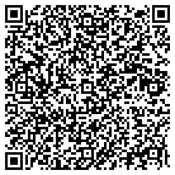QR-код с контактной информацией организации WELLA САЛОН, ОАО