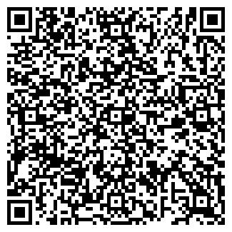 QR-код с контактной информацией организации ООО АРИАДНА