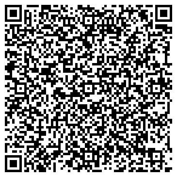 QR-код с контактной информацией организации МОДЕРН САЛОН МОДЫ СВЕТЛАНЫ ХАЛИПОВОЙ