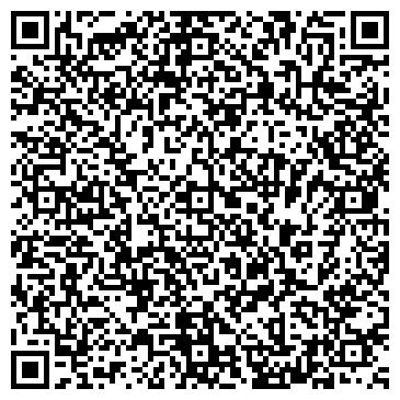 QR-код с контактной информацией организации МАСТЕРСКАЯ ПО РЕМОНТУ ОБУВИ, ЧП
