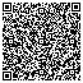 QR-код с контактной информацией организации МОМЕНТ, ООО