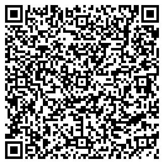 QR-код с контактной информацией организации РАШПИЛЬ, ООО