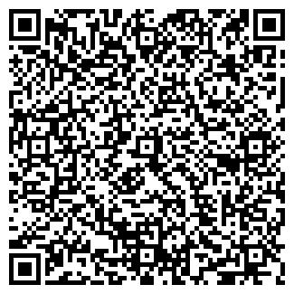 QR-код с контактной информацией организации ВИТА-ИР