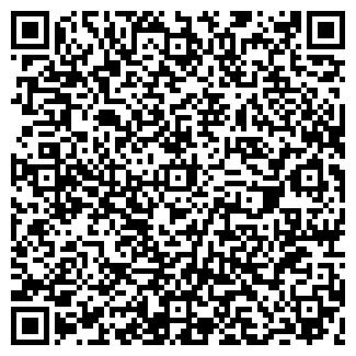 QR-код с контактной информацией организации АМАЛЬ, ООО