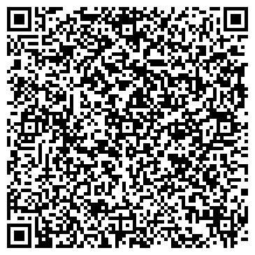 QR-код с контактной информацией организации АТЕЛЬЕ № 24 ООО РАДАР-СЕРВИС