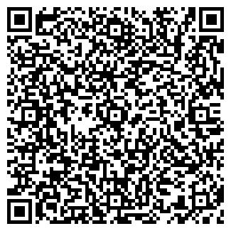 QR-код с контактной информацией организации БЕРЕЗКА № 15