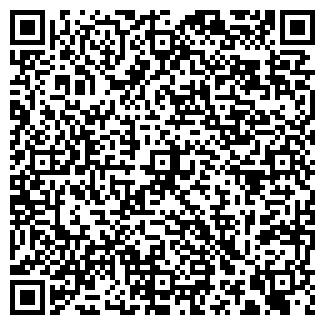 QR-код с контактной информацией организации ВЛАД И Я