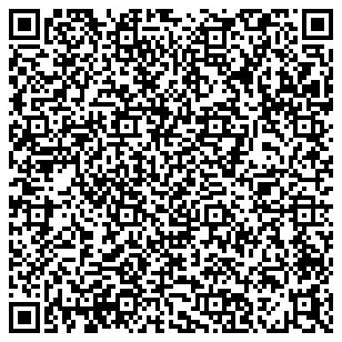 QR-код с контактной информацией организации ВОСТОЧНО-СИБИРСКАЯ МАНУФАКУРА-2000 АТЕЛЬЕ, ООО