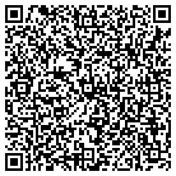 QR-код с контактной информацией организации ДЖЕРСИ ТРИКОТАЖНОЕ АТЕЛЬЕ