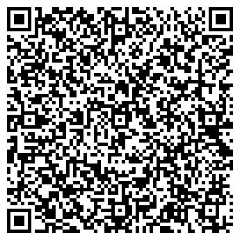 QR-код с контактной информацией организации УЧРЕЖДЕНИЕ ИСПРАВИТЕЛЬНОЕ 20
