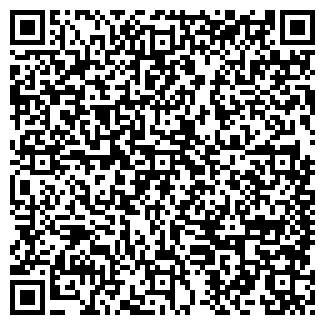 QR-код с контактной информацией организации ЛЮКС № 4
