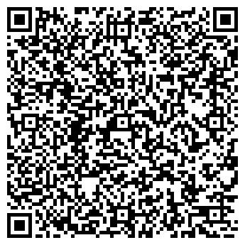 QR-код с контактной информацией организации ОРИГИНАЛ ФИЛИАЛ