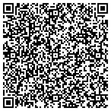 QR-код с контактной информацией организации СТУДИЯ-АТЕЛЬЕ ВЕРЫ КАМЫШНИЧЕНКО