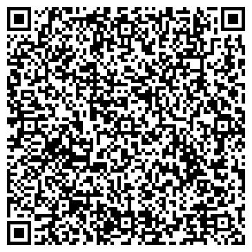 QR-код с контактной информацией организации ВАГОННОГО ДЕПО СТ. ИРКУТСК-ПАССАЖИРСКИЙ ПРАЧЕЧНАЯ