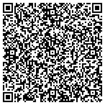 QR-код с контактной информацией организации КРИСТАЛЛ МУПКП ЦЕХ № 1 ПРАЧЕЧНАЯ