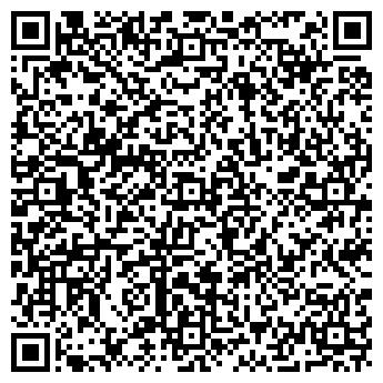 QR-код с контактной информацией организации КРИСТАЛЛ ПРАЧЕЧНАЯ № 4 МПО