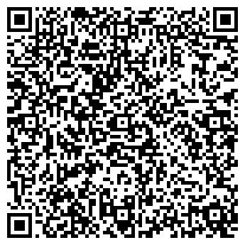 QR-код с контактной информацией организации МЕХА-СЕРВИС, ООО