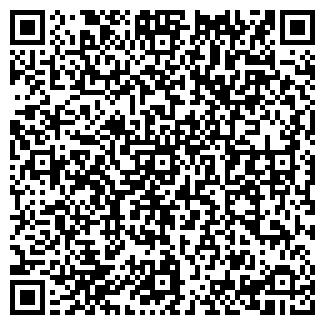 QR-код с контактной информацией организации МОЙША, ЧП