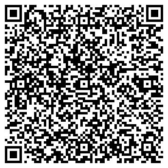 QR-код с контактной информацией организации ВОСТСИБВЗРЫВПРОМ