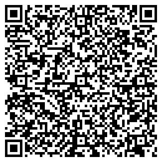 QR-код с контактной информацией организации ООО КАСКАД-М