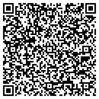 QR-код с контактной информацией организации ВОДСТРОЙ СМУ, ГП