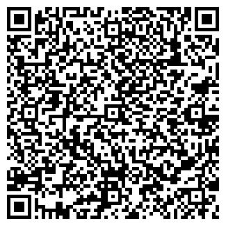 QR-код с контактной информацией организации ГЕОЛОГ, ООО