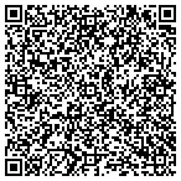 QR-код с контактной информацией организации ИРКУТСКАЯ БУРОВАЯ КОМПАНИЯ, ЗАО