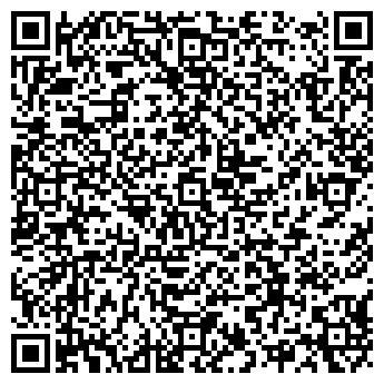 QR-код с контактной информацией организации СОСНОВГЕОЛСЕРВИС, ГП
