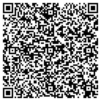 QR-код с контактной информацией организации СОСНОВТЕХНОЛОГИЯ НПТ, ГП
