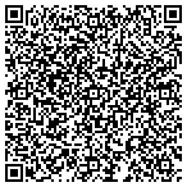 QR-код с контактной информацией организации СПЕЦУПРАВЛЕНИЕ ФИЛИАЛ № 92 АО ТРАНСВЗРЫВПРОМ