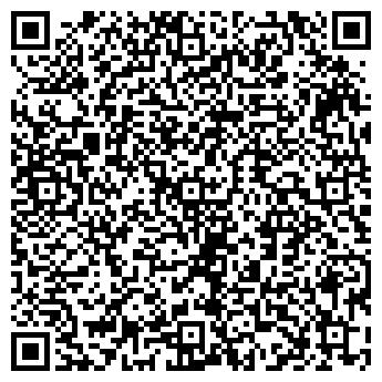 QR-код с контактной информацией организации ВСЕ ДЛЯ ДЕЛОВОГО ЧЕЛОВЕКА