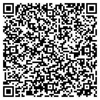 QR-код с контактной информацией организации КОПИ ЦЕНТР