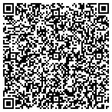 QR-код с контактной информацией организации ИРКУТСКАЯ ГИДРОГЕОЛОГОМЕЛИОРАТИВНАЯ ПАРТИЯ, ГУП