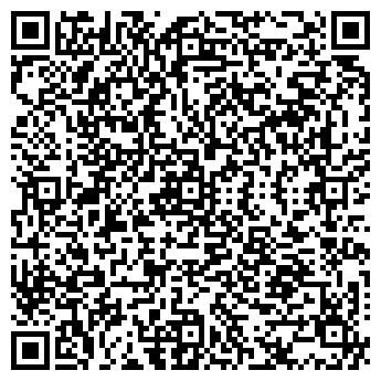 QR-код с контактной информацией организации ШАГЖИЕВ Ж.М.