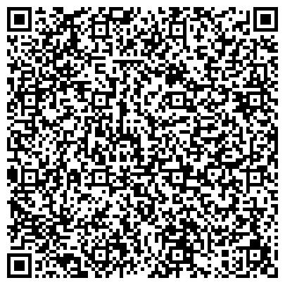 QR-код с контактной информацией организации БАЙКАЛО-АНГАРСКОЕ ГОСУДАРСТВЕННОЕ БАССЕЙНОВОЕ УПРАВЛЕНИЕ ВОДНЫХ ПУТЕЙ И СУДОХОДСТВА